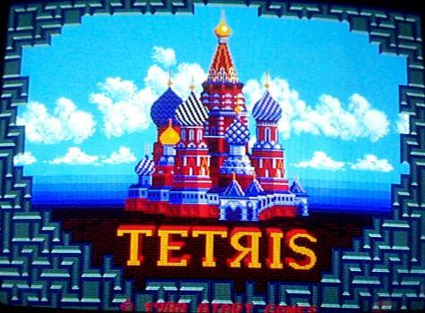 File:Tetris-original1.jpg
