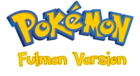Pokemon Fulmen Version Logo