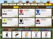China FV farm clothes 5