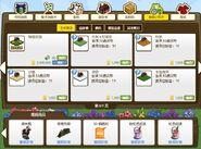 China FV farm aides 8