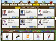 China FV decorations 14