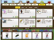 China FV farm aides 5