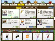China FV animals 1