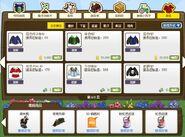 China FV farm clothes 6