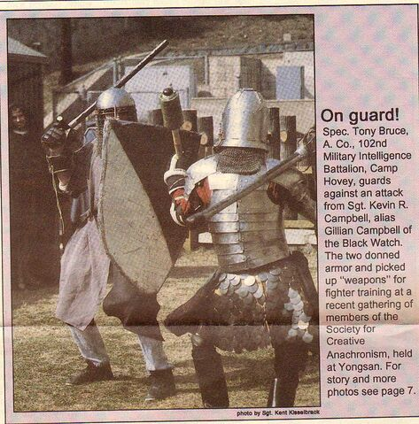 File:Warrior's Gate April 3 1992.jpg