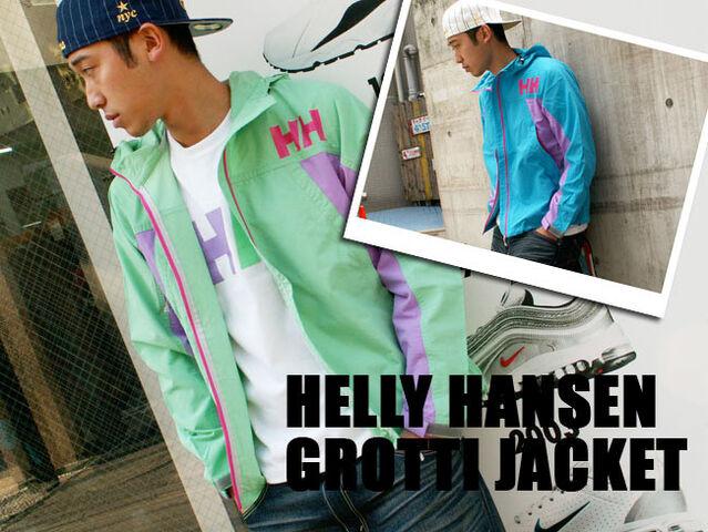 File:Atmos-helly-hansen-jacket-1.jpeg