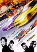 2 Fast 2 Furious Poster-08