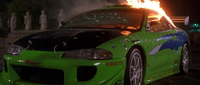 File:Brian's Eclipse on fire.jpg