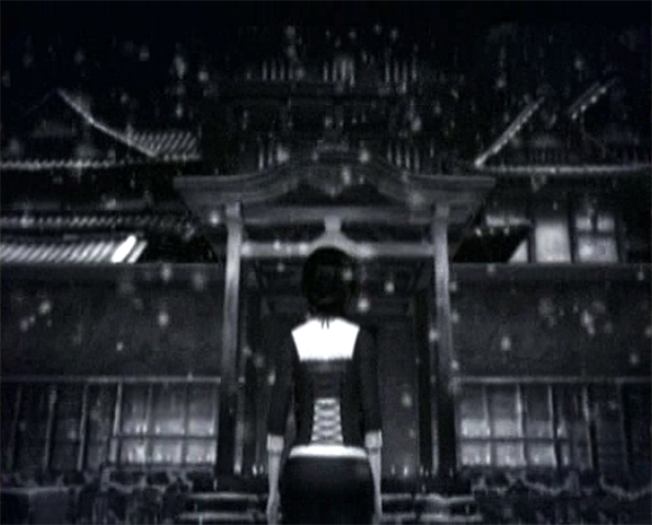 File:Rei Manor of Sleep dream intro.png