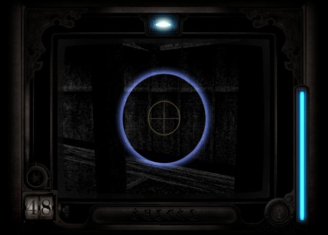 File:Fatal Frame PS2 viewfinder.png