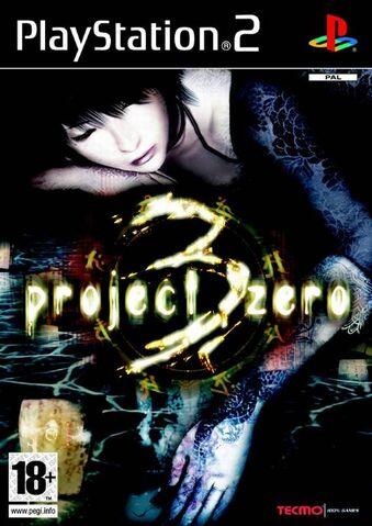 File:Project Zero III.jpg