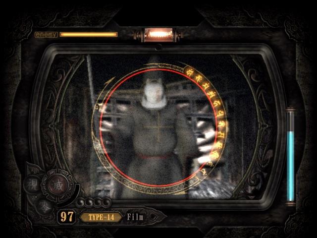File:FFII Xbox fps viewfinder1.jpg