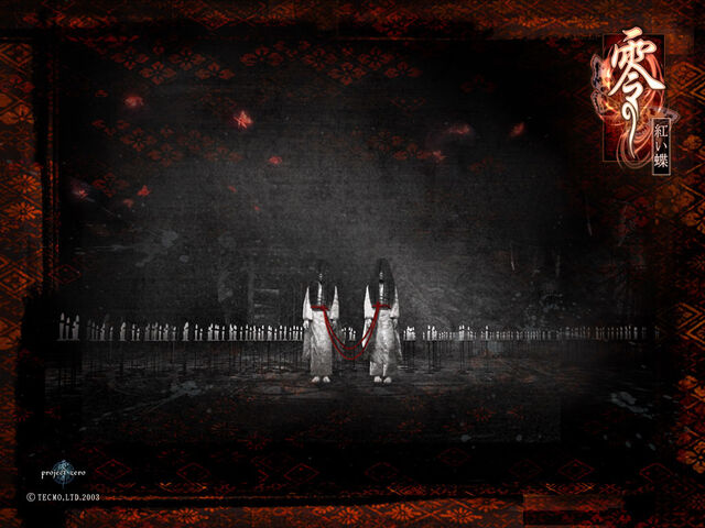 File:FFII promotional25.jpg