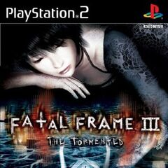 Fatal Frame III: The Tormented US release box art