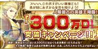 3M Downloads Campaign