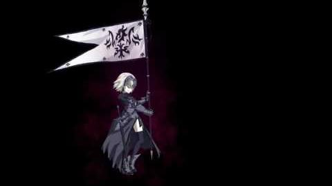 Grand Order- Jeanne d'Arc (Alter) NPC Ruler Noble Phantasm