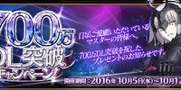 7M Downloads Campaign