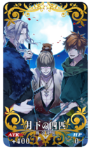 Four Beasts in the Moonlight Preview