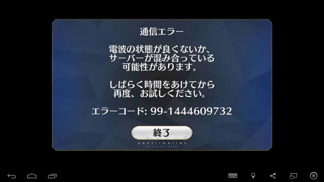 File:Login error.png