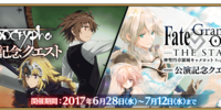 Fate/Apocrypha Anime Release & FGO THE STAGE Performance Commemoration Campaign