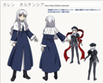 150px-Caren Carnival Phantasm Character Sheet