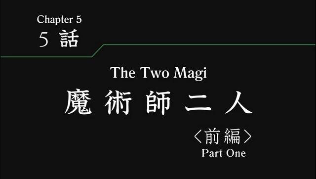 File:Fate Stay Night Ep 05.jpg