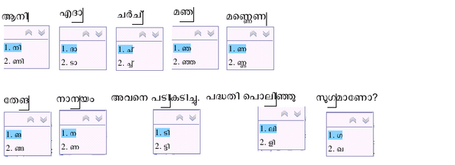 File:Lookuptable-examples.png