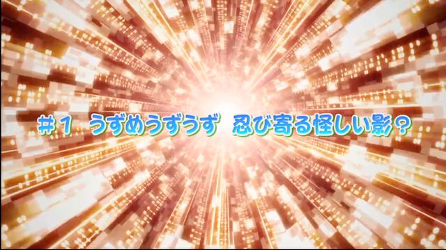 File:AnimeSS 01 017.png