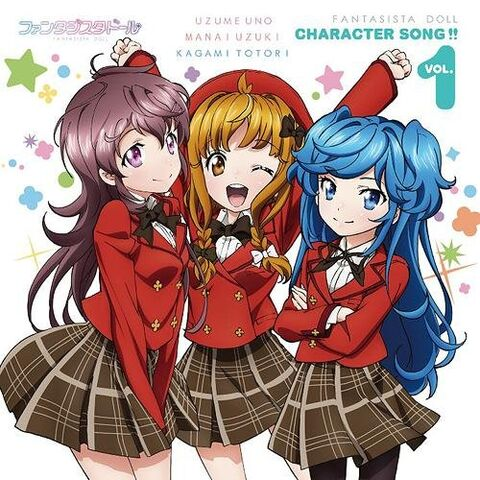File:Character Song Vol.1.jpg