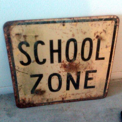 File:School2.jpg