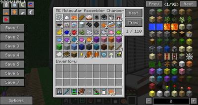 ME Assembler Chamber GUI2