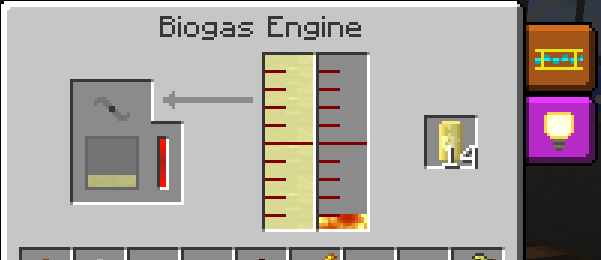 File:BiogasInterface.png