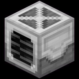 Block Harvester
