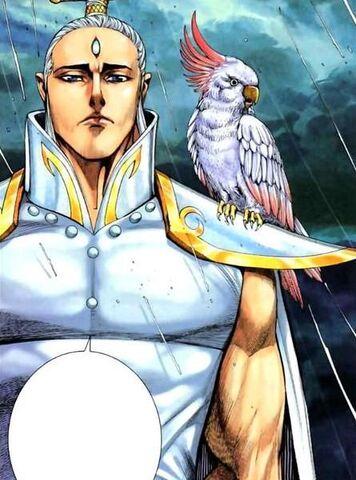 File:Sage King Xuan Feng.jpg