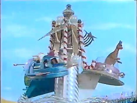File:Carnival Ride 1.jpg