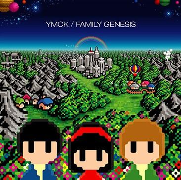 File:Family Genesis.jpg