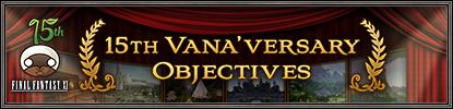 15th vanaversary objectives