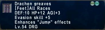 DrachenGreaves