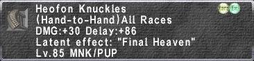 Heofon Knuckles