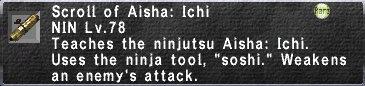 Scroll of Aisha-Ichi