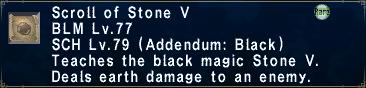 StoneV