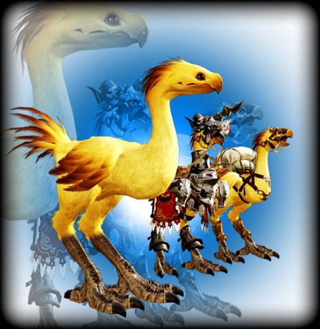 File:Chocobo1.png