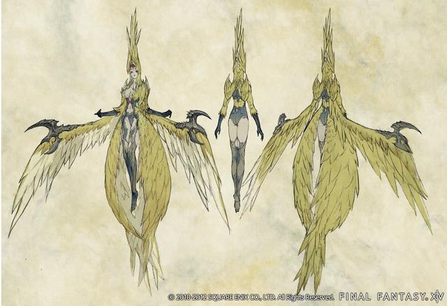 File:Monster Siren.png