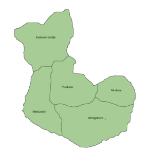Amegakure Map