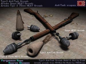 Type 3 AT grenade