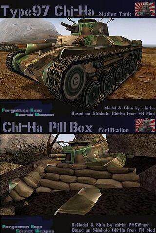 File:Battlefield1942 (1).jpg