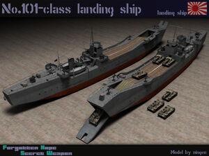 No.101-class landing ship