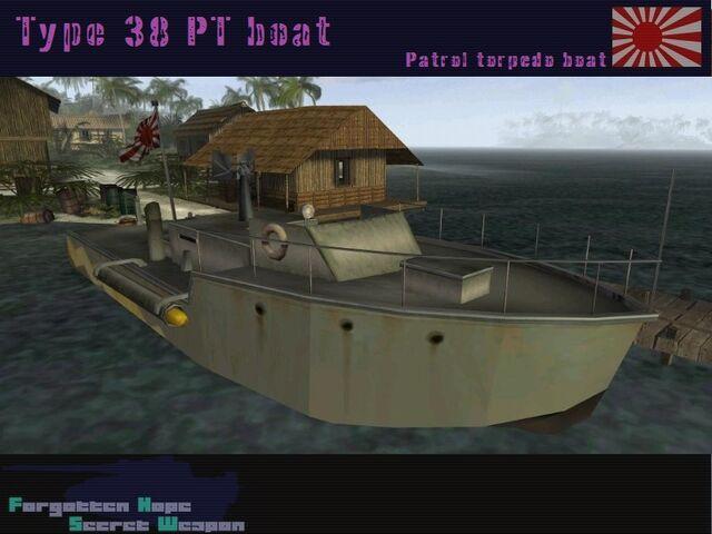 File:Type 38 PT boat.jpg