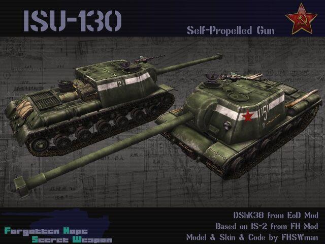 File:ISU-130.jpg