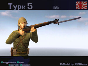 Type 4 rifle